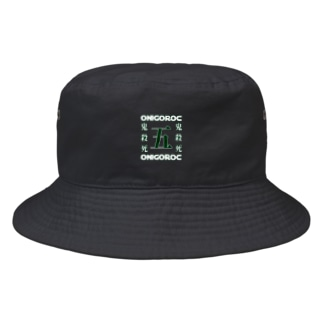 Oni Square No.5 Bucket Hat