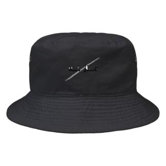 ぶらっくはーと item Bucket Hat