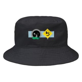 トンネルくん帽子 Bucket Hat