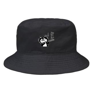 柴犬のイヤだー Bucket Hat