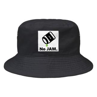 【TWICE】ノジェム兄弟(兄) Bucket Hat
