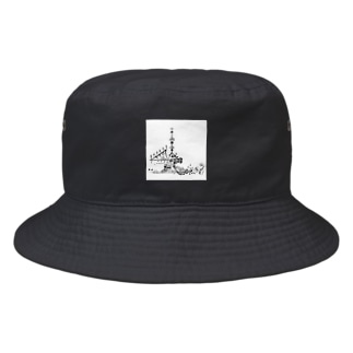 波打ち際の城 Bucket Hat