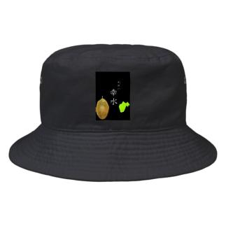幸水 Bucket Hat