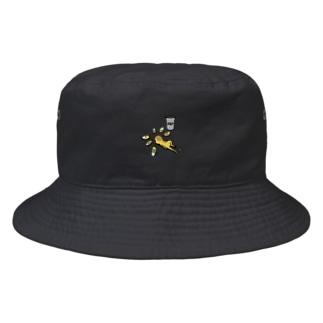 おくされ様 Bucket Hat