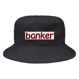 バンカー 銀行員 Bucket Hat