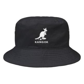 KANGOK-監獄-WHITE Bucket Hat