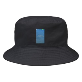 Closed Friends 2020 Bucket Hat