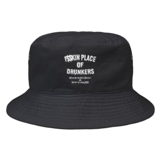 VABEYロゴ抜き(白) Bucket Hat