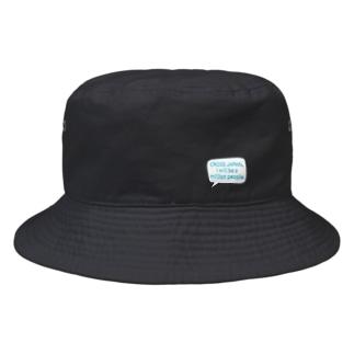 開運CROSS❖JAPAN。のMillion People Bucket Hat