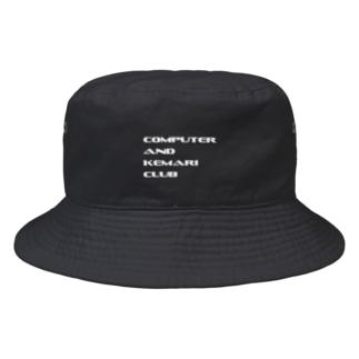Computer and Kemari Club Bucket Hat