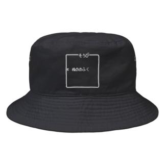 そうび ぬののふく 白ロゴ Bucket Hat