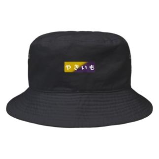 やきいも Bucket Hat