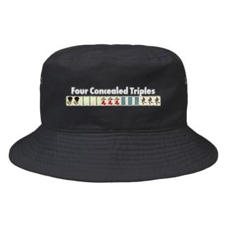 麻雀ロゴTシャツショップ 雀喰 -JUNK-の麻雀の役 Four Concealed Triples -四暗刻- Bucket Hat