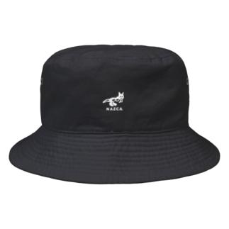 ナスカの地上絵の猫 白ナスカネコ Bucket Hat
