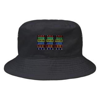 温泉バケハ Bucket Hat