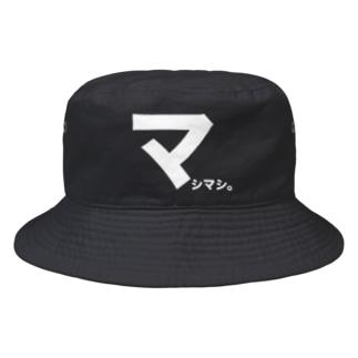 """""""マ""""シマシ。アイテム Bucket Hat"""