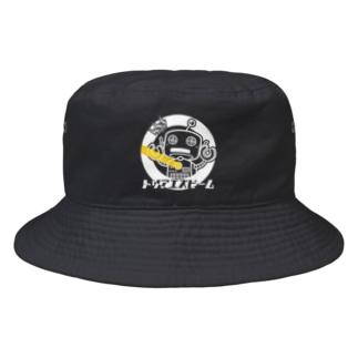 トリアエズビーム(濃色用) Bucket Hat