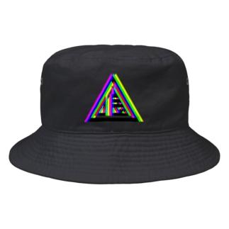 喰カラー Bucket Hat