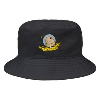 リチャードソンジリスとちょうちょ Bucket Hat