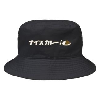 ナイスカレー!(カタカナ) Bucket Hat