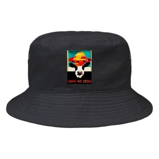 牛の時代 Bucket Hat