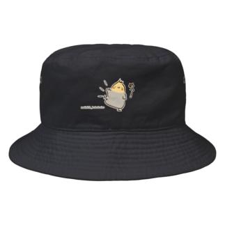 こはくちゃんめっ! Bucket Hat
