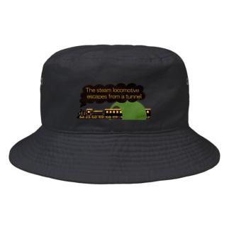 スチームトレイン Bucket Hat