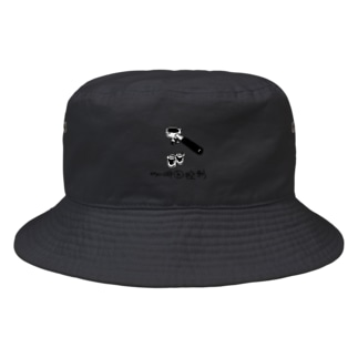 咖啡因控制 えすぷれっそ カフェインコントロール Bucket Hat