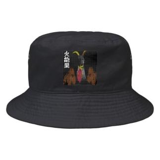 火龍果ファイヤー Bucket Hat