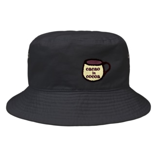 cacao in cocoa Bucket Hat