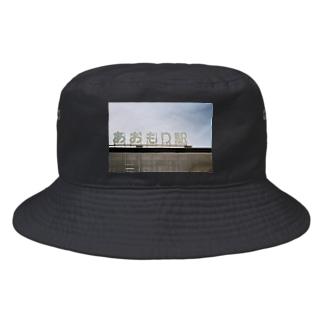 Sta.Aomori Bucket Hat