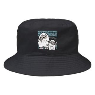 CT111 YETI is yeah*B*エコバッグもってます Bucket Hat