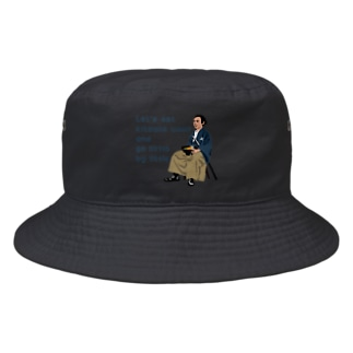 きつねうどんでも食べてぼちぼち行くきに Bucket Hat