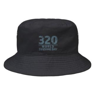"""""""すずめのおみせ"""" SUZURI店のSUZUME DAY 320 Bucket Hat"""