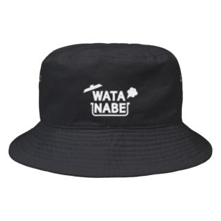 WATANABE vo.1 WHITE FONT Bucket Hat