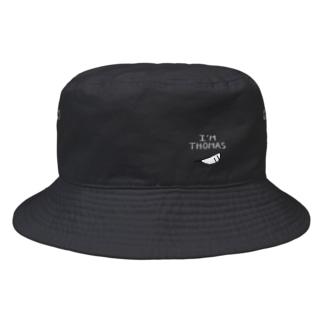 僕はトーマス(白文字) Bucket Hat