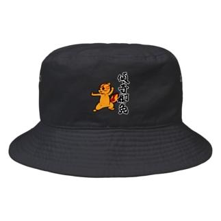 【傾奇御免】傾奇リス(カブキ) Bucket Hat