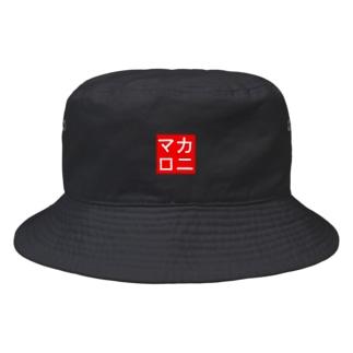 名もなきもの Bucket Hat
