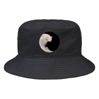 Yin and Yang Bucket Hat