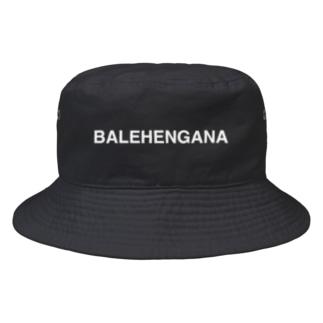 TOKYO LOGOSHOP 東京ロゴショップのBALEHENGANA -バレヘンガナ ばれへんがな 白ロゴキャップ・ハット帽子 Bucket Hat