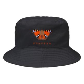 クジャクチョウ Bucket Hat