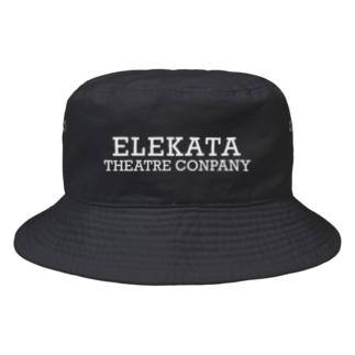 ELEKATA劇団(白字) Bucket Hat