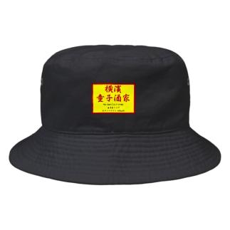 横濱童子酒家STAFF ITEM Bucket Hat
