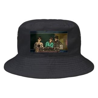 めっちゃ勉強してるやつ Bucket Hat
