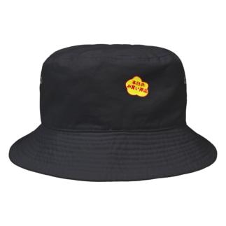本日のお買い得品 Bucket Hat
