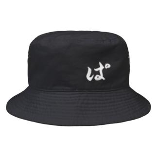 パンダの「ぱ」⁉️白 Bucket Hat