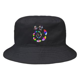 「ウサン(傘) 」 ハングルデザイン Bucket Hat