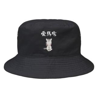 馬イラスト514 愛馬家 白 Bucket Hat