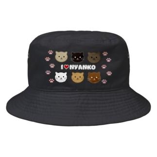 あい❤にゃんこ Bucket Hat