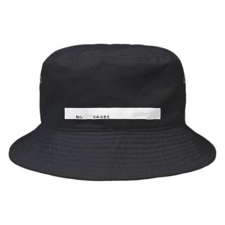 NAME Bucket Hat